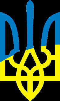 Принт Чашка двухцветная с Гербом Украины - Moda Print