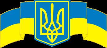 Принт Чашка двухцветная с Гербом Украины на фоне флага - Moda Print