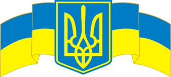 Принт Чашка с Гербом Украины на фоне флага - Moda Print