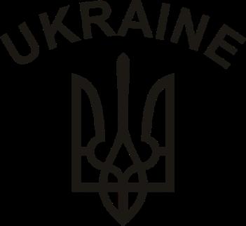 Принт Подушка з Гербом України і написом - Moda Print