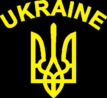 Принт Мужская футболка с Гербом Украины и надписью - Moda Print