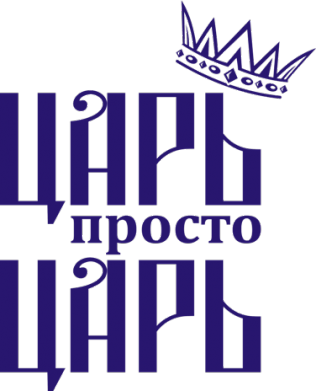 Принт Подушка Царь просто Царь - Moda Print