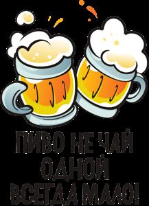 Принт Подушка Пиво не чай - Moda Print