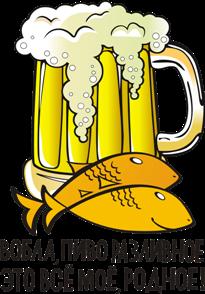 Принт Кружка Вобла, пиво разливное - Moda Print