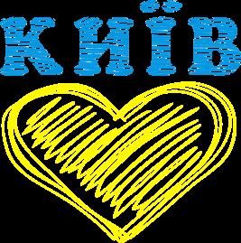 Принт Мужская футболка Любимый Киев - Moda Print