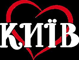 Принт Футболка детская Киев мой любимый Город - Moda Print