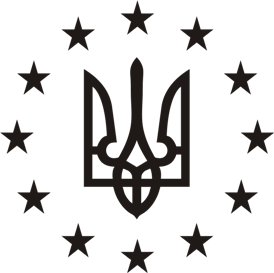 Принт Фартук Герб Украины, звездочки вокруг - Moda Print