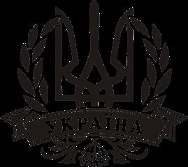 Принт Подушка Україна - Moda Print