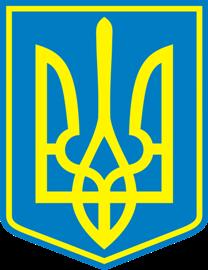 Принт Футболка чоловіча Герб України з фоном - Moda Print