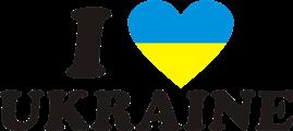 Принт Номер на детскую коляску табличка с именем I LOVE UKRAINE 2 - Moda Print
