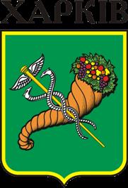 Принт Кружка двухцветная с символикой Харькова - Moda Print