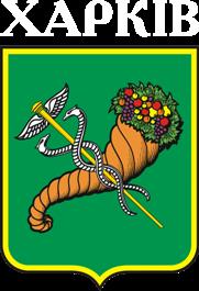 Принт Мужская футболка с символикой Харькова - Moda Print