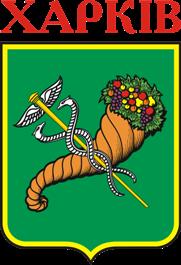 Принт Кружка-хамелеон з символікою Харкова - Moda Print
