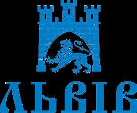 Принт Кружка двухцветная с символикой Львова - Moda Print