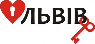 Принт Чашка двухцветная Люблю открывать Львов - Moda Print