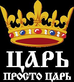 Принт Футболка дитяча Для Царя - Moda Print