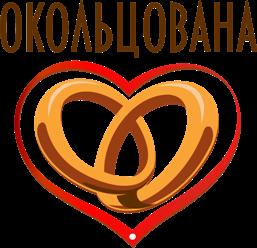 Принт Подушка Окольцована - Moda Print