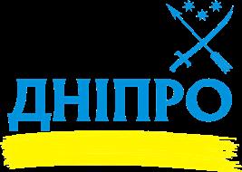 Принт Номер на дитячу коляску табличка з ім'ям з символікою Дніпра - Moda Print