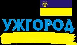 Принт Чашка двокольорова з символікою Ужгорода - Moda Print