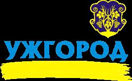 Принт Чашка двокольорова з символами Ужгорода - Moda Print