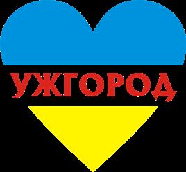 Принт Футболка жіноча улюблений Ужгород - Moda Print