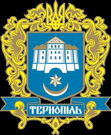 Принт Футболка чоловіча з Гербом Тернополя - Moda Print