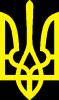 с символикой Украины