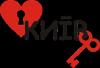 Я люблю Киев (Сердце с ключиком)