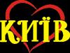Київ моє улюблене Місто
