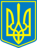 Герб України з фоном