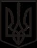 Герб Украины с фоном