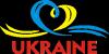 UKRAINE (Сердечко з стрічкою)