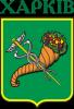 с символикой Харькова