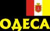 с символикой Одессы