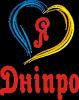 Я люблю Дніпро (Серце)