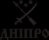 Символіка Дніпра