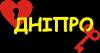 Люблю відкривати Дніпро