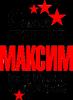 Самый лучший Максим