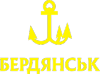 с символом Бердянска
