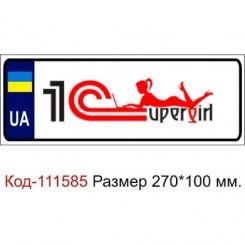 Номер на детскую коляску табличка с именем 1 С - Moda Print