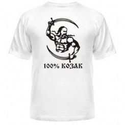 Футболка чоловіча 100% Козак - Moda Print