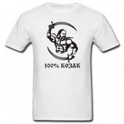 Футболка дитяча 100% Козак - Moda Print