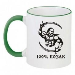 Чашка двокольорова 100% Козак - Moda Print