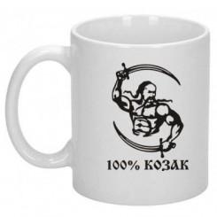 Чашка 100% Козак - Moda Print