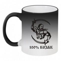 Кружка-хамелеон 100% Козак - Moda Print