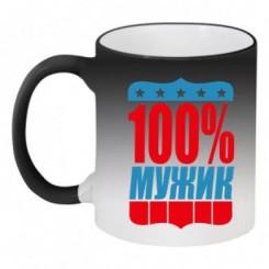 Кружка-хамелеон 100% Мужик - Moda Print