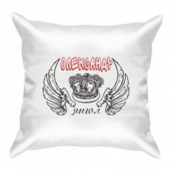 Подушка Александр ангел