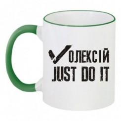 Чашка двокольорова Олексій JUST DO IT - Moda Print