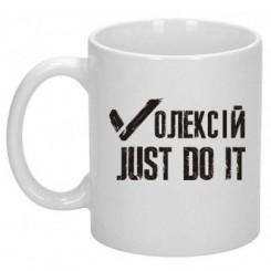 Чашка Олексій JUST DO IT - Moda Print