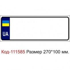 Номер на детскую коляску табличка с именем без принта - Moda Print